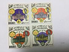 Brunei Stamps Complete Set BR 20. Mint Hinged