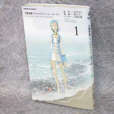 EUREKA SEVEN NEW ORDER Psalms of Planets 1 Manga Comic HUGIN MIYAMA Japan Book *