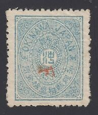 RYUKYU-JAPAN, 1950s. Revenue, Agriculture Inspection Stamp