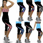 Womens Sports Yoga Gym Pants Printed High Waist Stretch Cropped Leggings Fitness