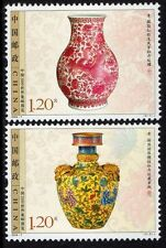 CHINA 2009-7 WORLD STAMP EXPOSITION stamp set of 2
