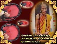 Rare!Pakam Lek Lai Naga Lek Nam Pee LP Khambu Old Thai Amulet Buddha Antique