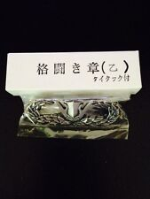 JGSDF COMBATIVE MARTIAL ARTS BADGE JAPAN GROUND SELF DEFENSE FORCE