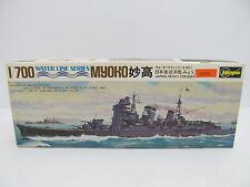 ENS63256 Hasegawa 454 1:700 IJN Heavy Cruiser Myoko Schwerer Kreuzer Bausatz,