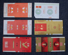 Selection of  Old EMPTY cigarette packets Chinese  from CHINA #741