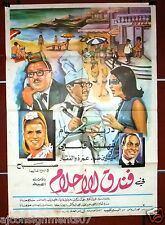 Hotel of Dreams {Sabah} Syrian Original Arabic Movie Poster 60s