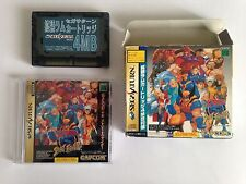 SEGA SATURN X-MEN VS STREET FIGHTER  JAPAN VERSION CAPCOM BOX COMPLETE