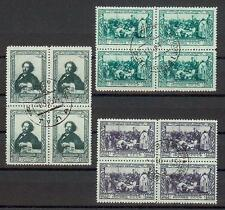 Russia 1944 Sc# 952/956 Repin painter Cozacks Zaporojie Ukraine blocks 4 NH CTO