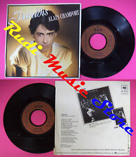 LP 45 7'' ALAIN CHAMFORT Paradis Baby boum 1981 france CBS no cd mc dvd
