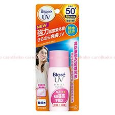 Kao BIORE UV Perfect Bright Milk Sunscreen SPF50+ PA++++ Waterproof For Face