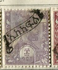 ABYSSINIA ETHIOPIA;  1894 early classic Postage Due Mint hinged 4g. value