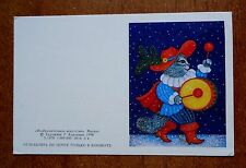"1990  Russian soviet postcard USSR greeting ""Puss in Boots"" Cat in the Hat"