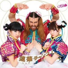New LADYBABY Renge Chance Limited Edition CD DVD Japan F/S CLSR-3 4560320866039