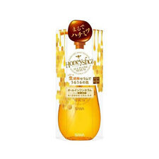 Japan Sana Honey Shca All-In-One Face Serum 150ml W/Gift US Seller Fast Shipping