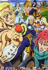 Hokuto no Ken Ichigo Aji poster promo anime official Fist of the North Star