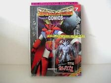 ★GETTER DRAGON TEST & TRAINING MARMIT MINIMETAL 9 CHOGOKIN MINI METAL no gx-18★