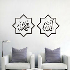Islamic Muslim Arabic Bismillah Art Calligraphy Wall Sticker Vinyl Home Decal
