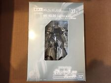 NEW HCM Pro 37-01 MS-14 Gelgoog Limited Japanese Ver. Gundam Action Figure MIA