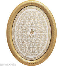 Oval Framed Wall Hanging 23 x 30cm 99 Names of Allah 0380