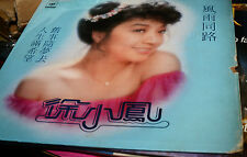 Paula Tsui 徐小鳳 FIRST PRESS  ORIG HONG KONG 12' VINYL 1978  LP EX