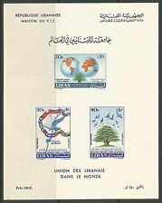 LEBANON. 1960. World Lebanese Meeting Miniature Sheet. SG: MS667a. Unused.