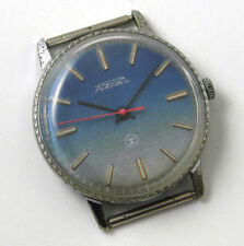 Vintage russian mechanical watch  RAKETA   Men's Soviet USSR