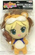 New Good Smile Company Fate/stay night Saber Lion Plush WF2007 Painted