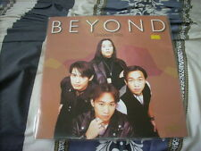 a941981  Sealed 2014 LP HK WEA Records Beyond Greatest Hits Limited Edition Number 0737 Made in Hong Kong