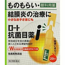 Rohto eyedrops antibacterial eye drops i 0.5mL × 20lines from Japan eye drops