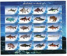 THAILAND STAMP 2013 FRESHWATER ANIMALS of EACH PROVINCES IN THAI 20 PROVINCES #4