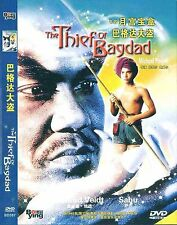 The Thief Of Bagdad All Region DVD Conrad Veidt, June Duprez, Sabu, John Justin