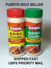 Puerto Rico Seasoning Adobo Bohio With And Without Pepper Spice Bouillon Food 2