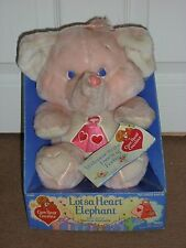 Vintage Care Bears Lotsa Heart Elephant Soft Toy New In Box 1985 Kenner Rare