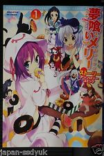 JAPAN manga: Dream Eater Merry/Yumekui Merry Story Anthology Comic