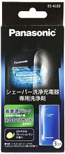 Panasonic Special Detergent for ES-LV95 Shaver Cleaning & Charging System JAPAN
