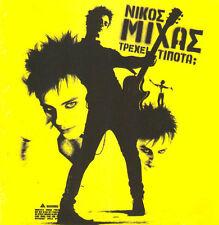 Nikos Mihas Trehei tipota; / Nikos Mixas Trexei Tipote; 2007 GREEK SONGS CD