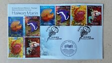Thailand Malaysia Joint Issue Marine Creatures FDC First Day Cover 2015 c