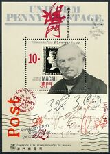 MACAU MACAO 1990 Rowland Hill STAMP WORLD LONDON Block 13 ** KW €40