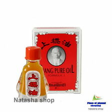 SIANG PURE PEPERMINT OIL MENTHOL RED FORMULA COLD RELIEVE DIZZINESS 3cc.