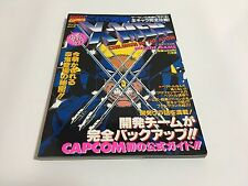 X-Men Children of the Atom Capcom Arcade Game Koshiki Guide Book Japan