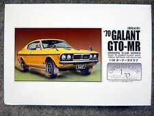 Arii Owners Club 1/32 47 1970 Galant GTO-MR 1/32 scale kit (Microace)