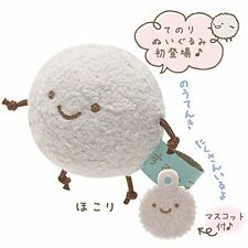 San-X Sumikko Gurashi Plush 2'' Dust w/ Mini Dust (MP86209)