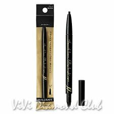 Shiseido INTEGRATE Smooth On 2nd Gen Fine Automatic Pencil Eyeliner BK999 NEW