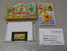 GBA Chocobo Land -a game of dice- Nintendo GAMEBOY ADVANCE Japan square