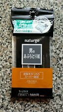 New Sealed Shiseido Naturgo Men Facial Oil Blotting Paper 80 pcs Made in Japan