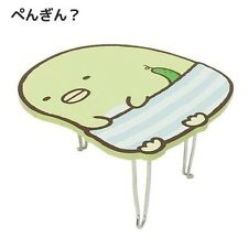 San-X Corner Sumikko Gurashi Mini Folding Table / Portable Table (Penguin?)