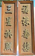 Chinese Asian Antique Calligraphy Couplet Handmade Panel For Family Blessing