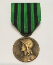 BELLE DECORATION MILITAIRE FRANCAISE @ MEDAILLE 1870 -1871 @ DEFENSEURS PATRIE