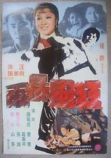 """Chinese Text Only Ptd HK HURRICANE Karate Kung Fu Movie Poster Film 21x31"""" 1973"""