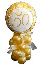 GOLDEN 50th WEDDING FOIL BALLOON DECORATION KIT, Anniversary, for air filling